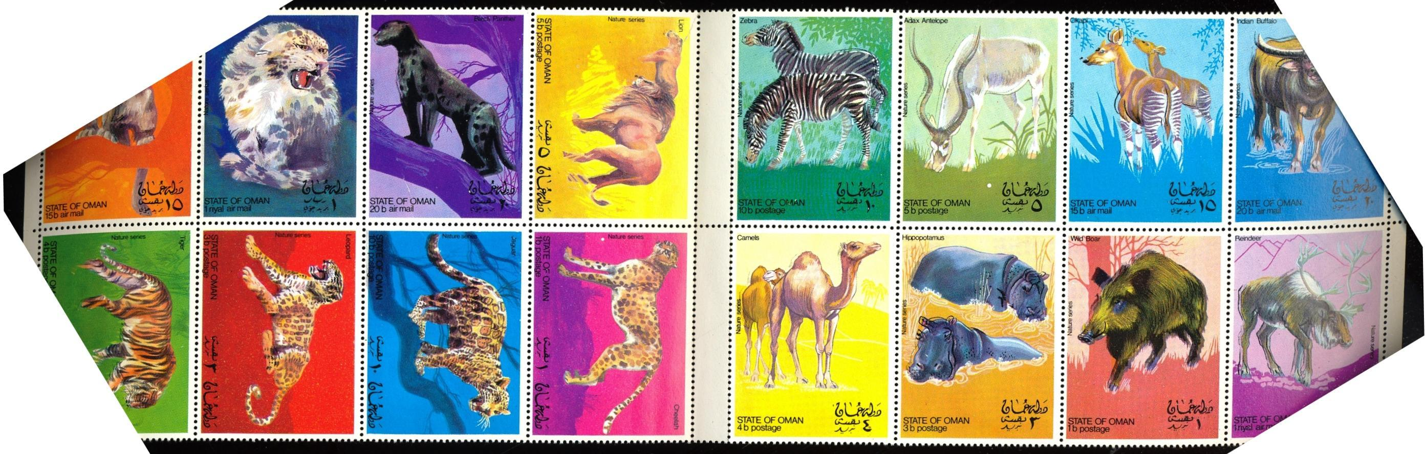 Stamps with Animals, Hippo, Okapi from Oman (non official) (image for product #032986)