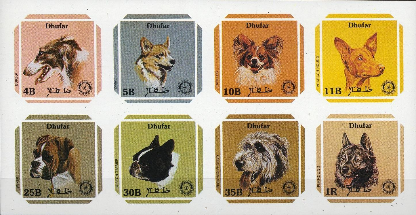Stamps with Dogs, Rotary from  (image for product #033001)