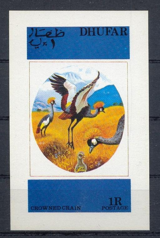 Stamps with Bird from Dhufar (non official) (image for product #033005)
