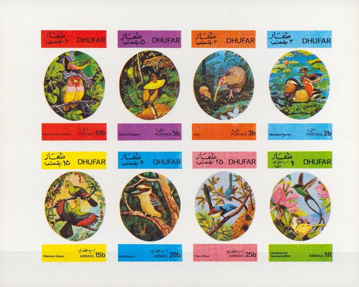 Stamps with Bird, Ducks, Kookaburra from Dhufar (non official) (image for product #033009)