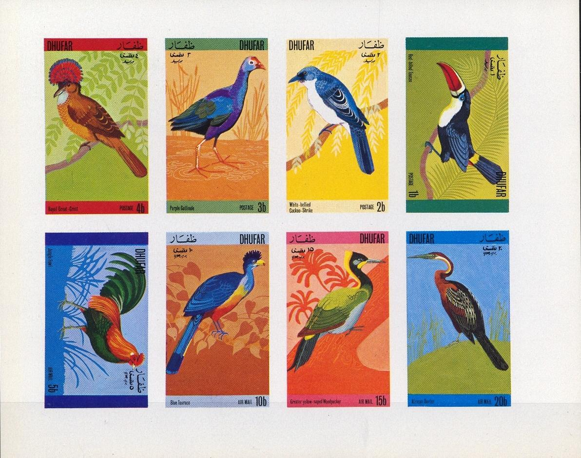 Stamps with Bird from Dhufar (non official) (image for product #033010)