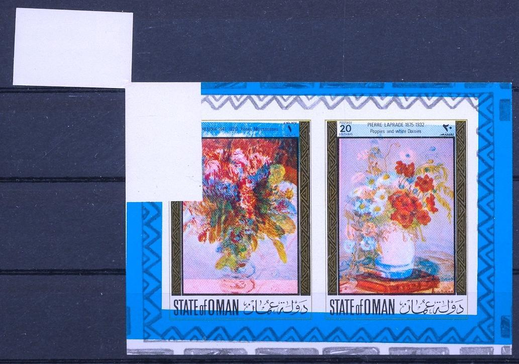 Stamps with Art from Oman (non official) (image for product #033014)