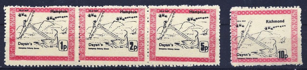 Stamps with Anchor from United Kingdom (image for product #033107)