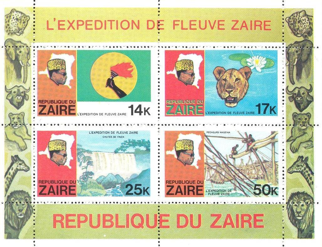 Stamps with Elephants, Lion, Waterfall, Giraf from Zaire (image for product #033112)