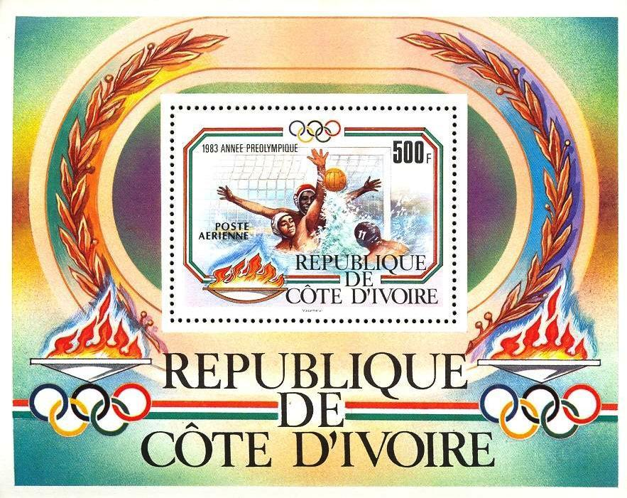 Stamps with Waterpolo, Olympic Games from Cote d'Ivoire (image for product #033113)