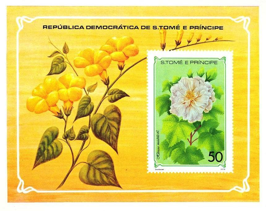 Stamps with Flowers from Sao Tome e Principe (image for product #033114)