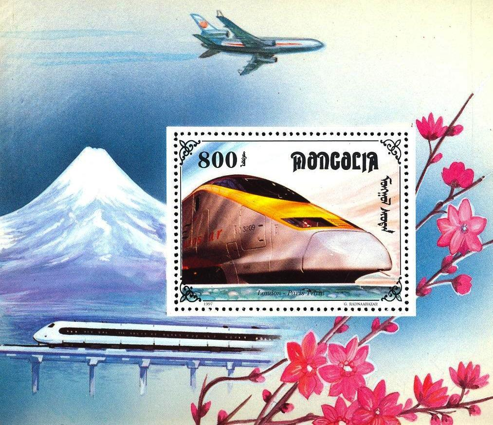 Stamps with Flowers, Aircraft, Train / Railway from Mongolia (image for product #033117)