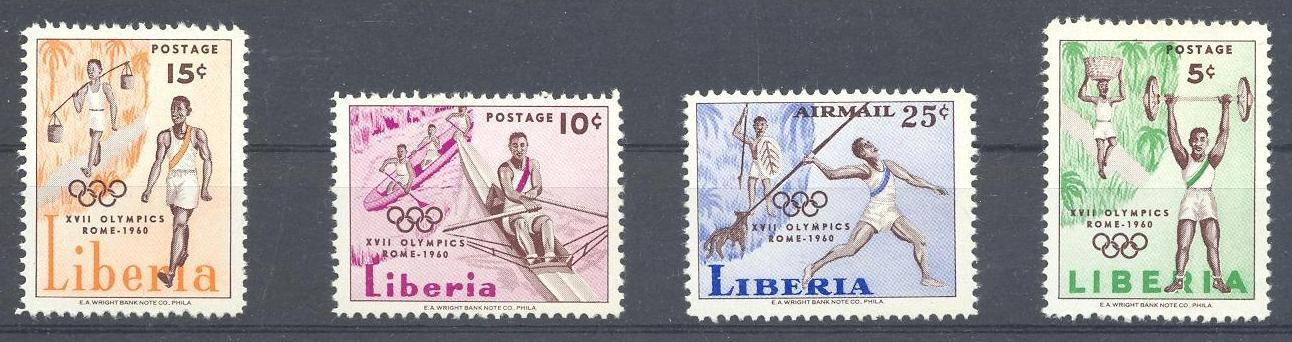 Stamps with Olympic Games, Weightlifting, Rowing from Liberia (image for product #033128)