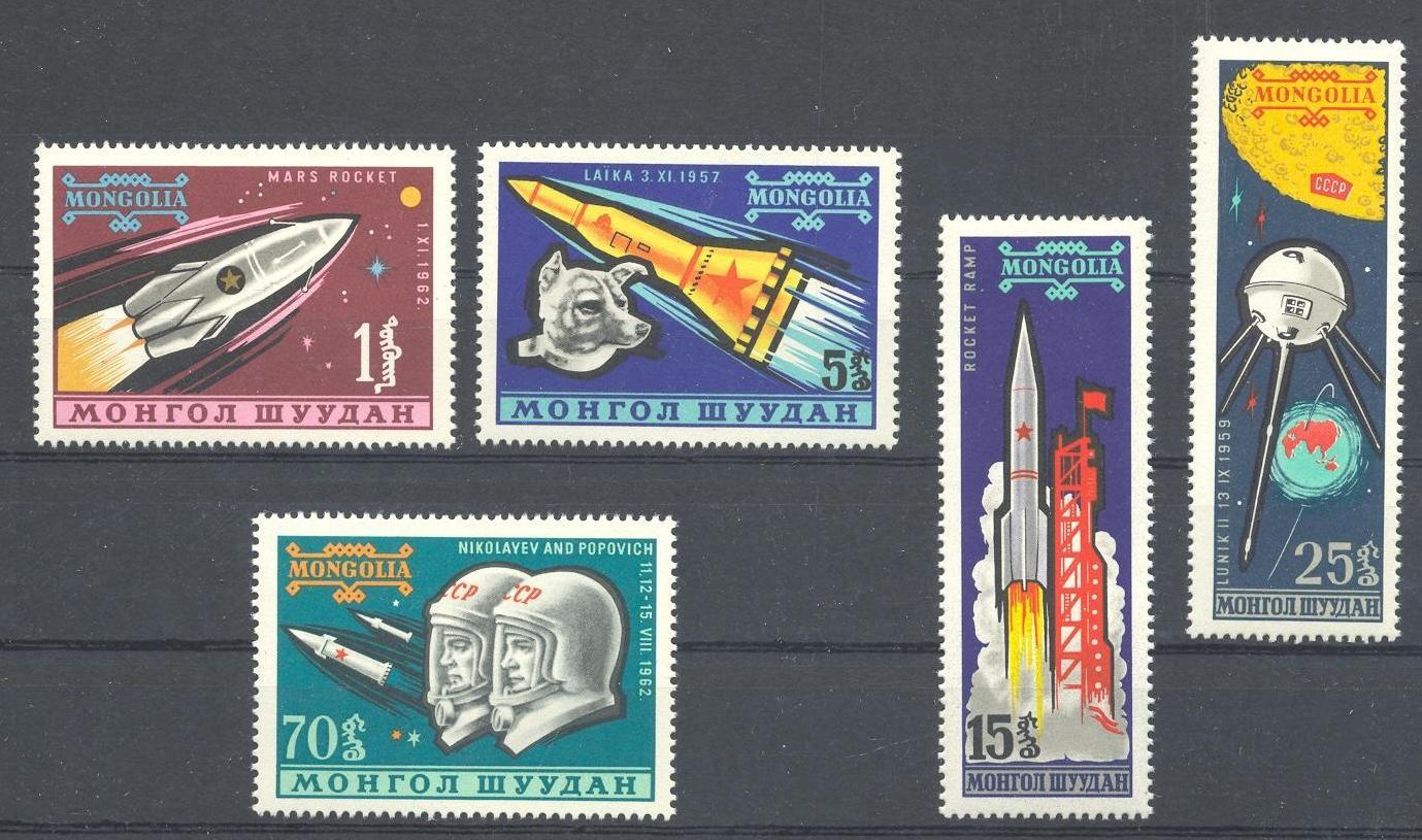 Stamps with Space from Mongolia (image for product #033129)