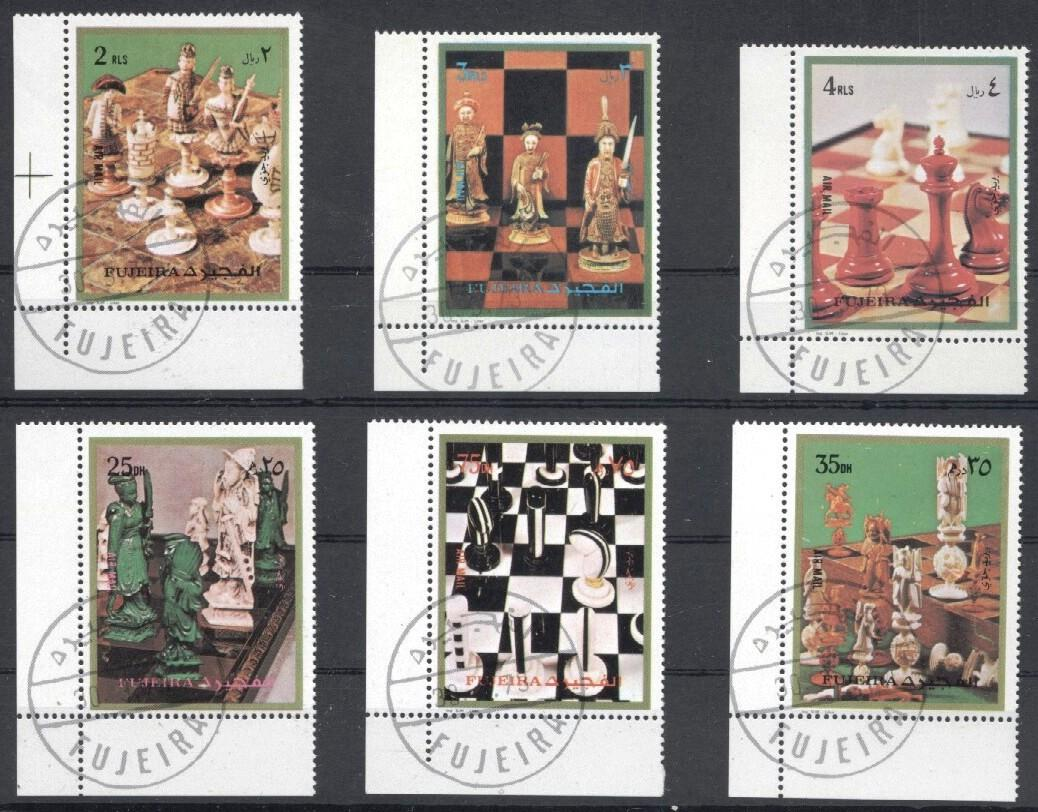 Stamps with Chess from Fujeira (image for product #033242)
