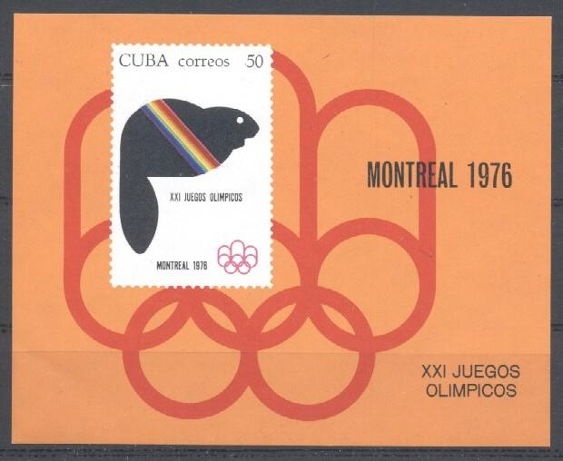 Stamps with Beaver, Olympic Games from Cuba (image for product #033280)