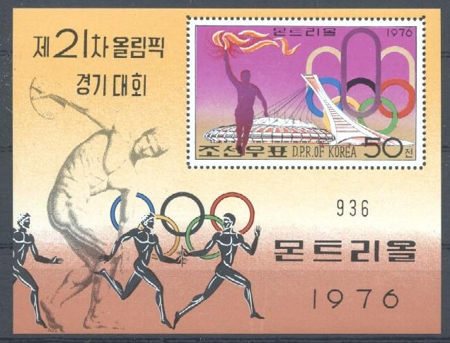 Stamps with Olympic Games from  (image for product #033295)