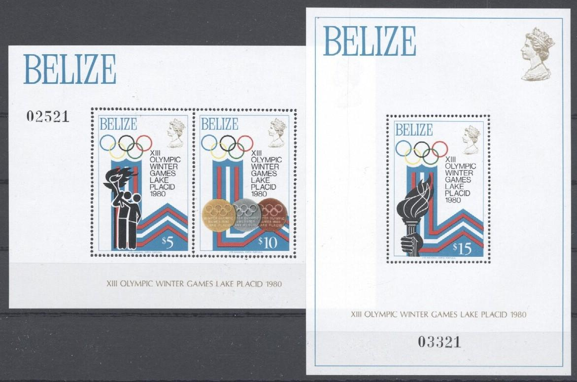 Stamps with Olympic Games from Belize (image for product #033314)