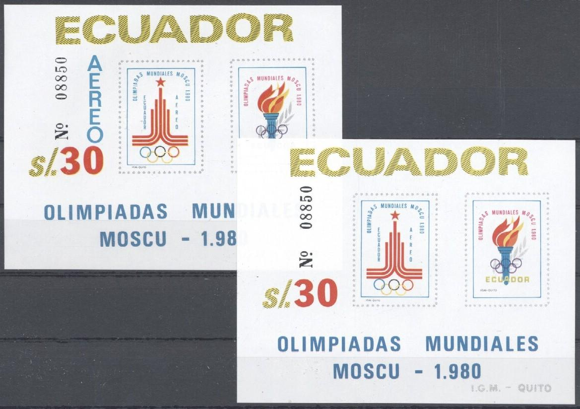 Stamps with Bicycle, Olympic Games from Ecuador (image for product #033316)
