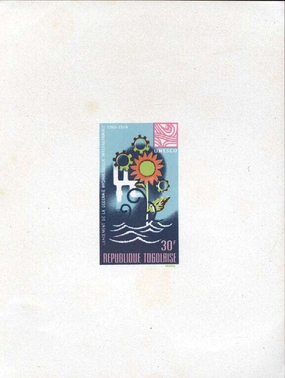 Stamps with Hydrology, UNESCO from Togo (image for product #033395)