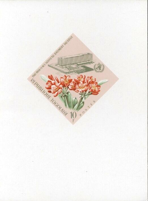 Stamps with Flowers, WHO, Buildings from Togo (image for product #033421)