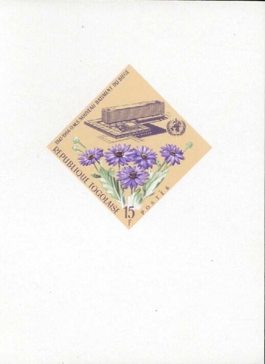 Stamps with Flowers, Buildings, WHO from Togo (image for product #033422)