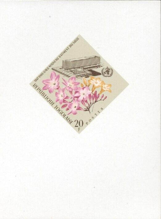 Stamps with Flowers, Buildings, WHO from Togo (image for product #033423)
