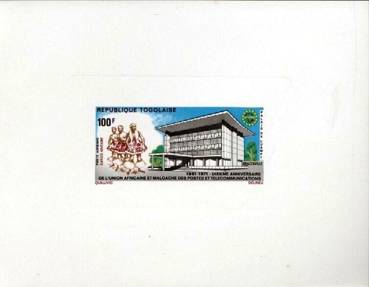 Stamps with Buildings, Dance, Telecommunication from Togo (image for product #033429)