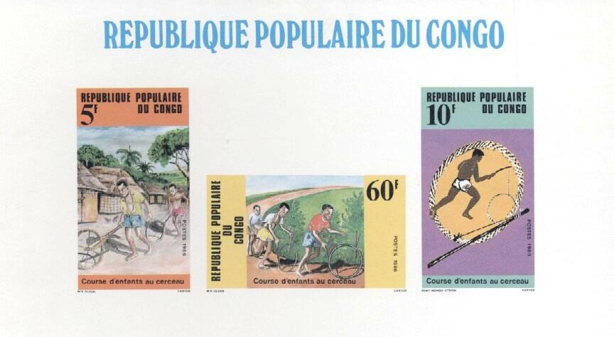Stamps with Games, Children from Congo (image for product #033431)