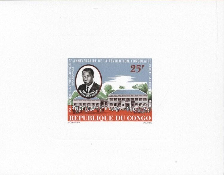 Stamps with President from Congo (image for product #033478)