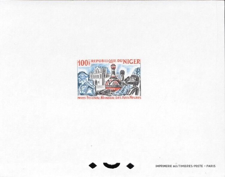 Stamps with Art, Sculpture from Niger (image for product #033482)