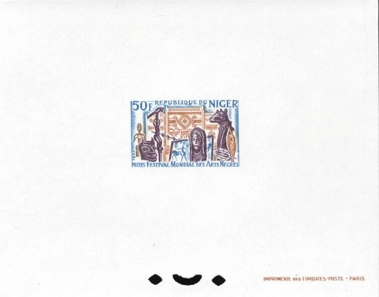 Stamps with Art, Sculpture from Niger (image for product #033484)