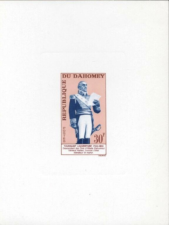 Stamps with Famous Persons from Dahomey (image for product #033498)