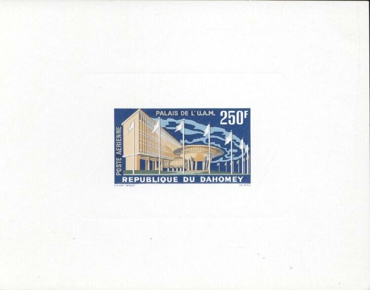 Stamps with Buildings, Architecture from Dahomey (image for product #033499)