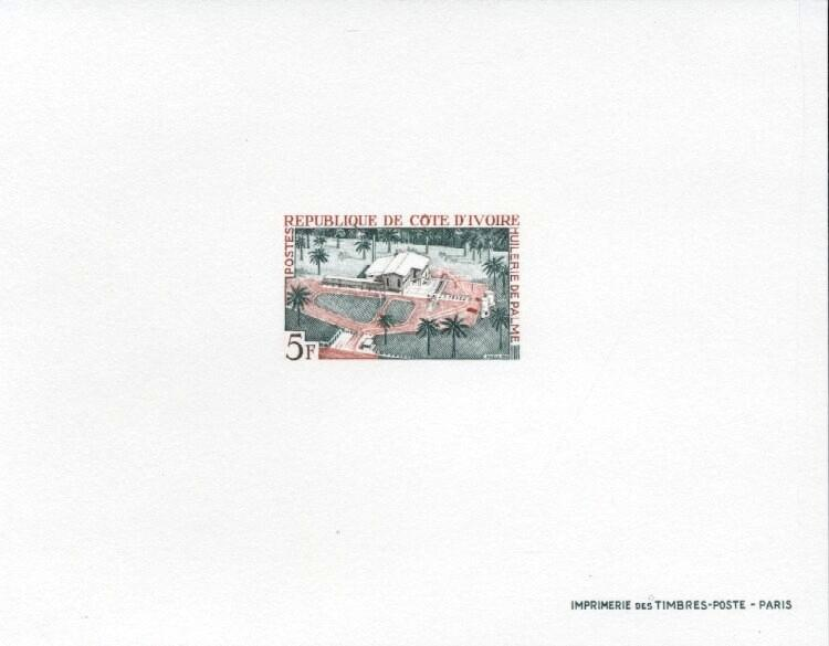 Stamps with Buildings from Cote d'Ivoire (image for product #033503)