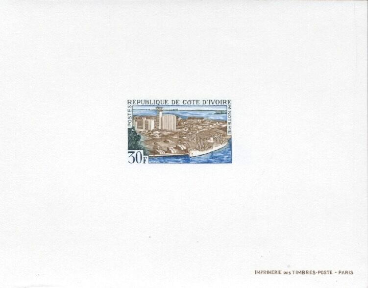 Stamps with Buildings from Cote d'Ivoire (image for product #033504)