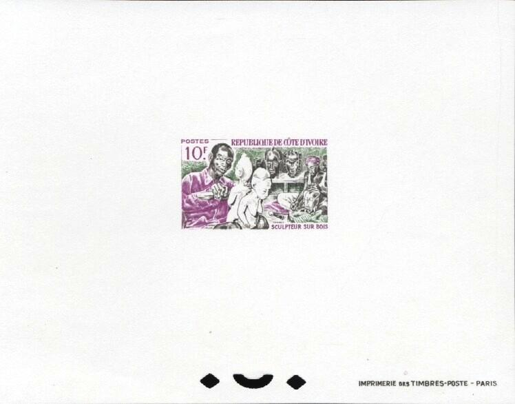Stamps with Sculpture, Art from Cote d'Ivoire (image for product #033506)