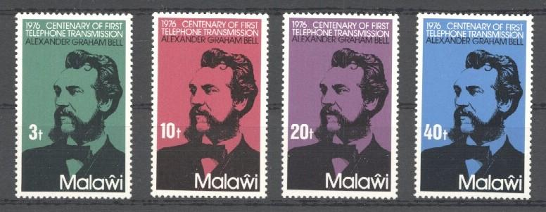 Stamps with Telephone from Malawi (image for product #033648)