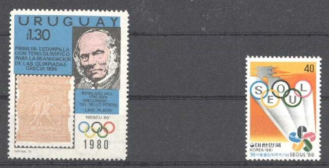 Stamps with Athletics, Olympic Games from World (image for product #033695)