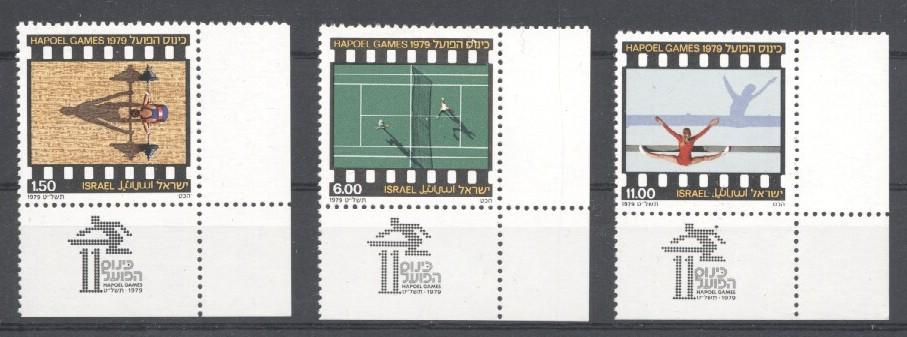 Stamps with Gymnastics, Weightlifting, Tennis from Israel (image for product #033723)
