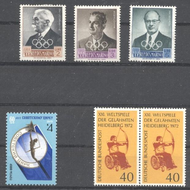 Stamps with Olympic Games, Archery, Wheelchair from World (image for product #033732)
