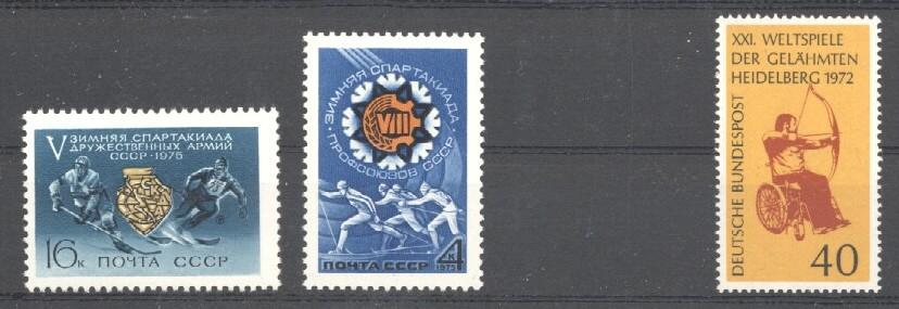 Stamps with Archery, Icehockey from World (image for product #033733)