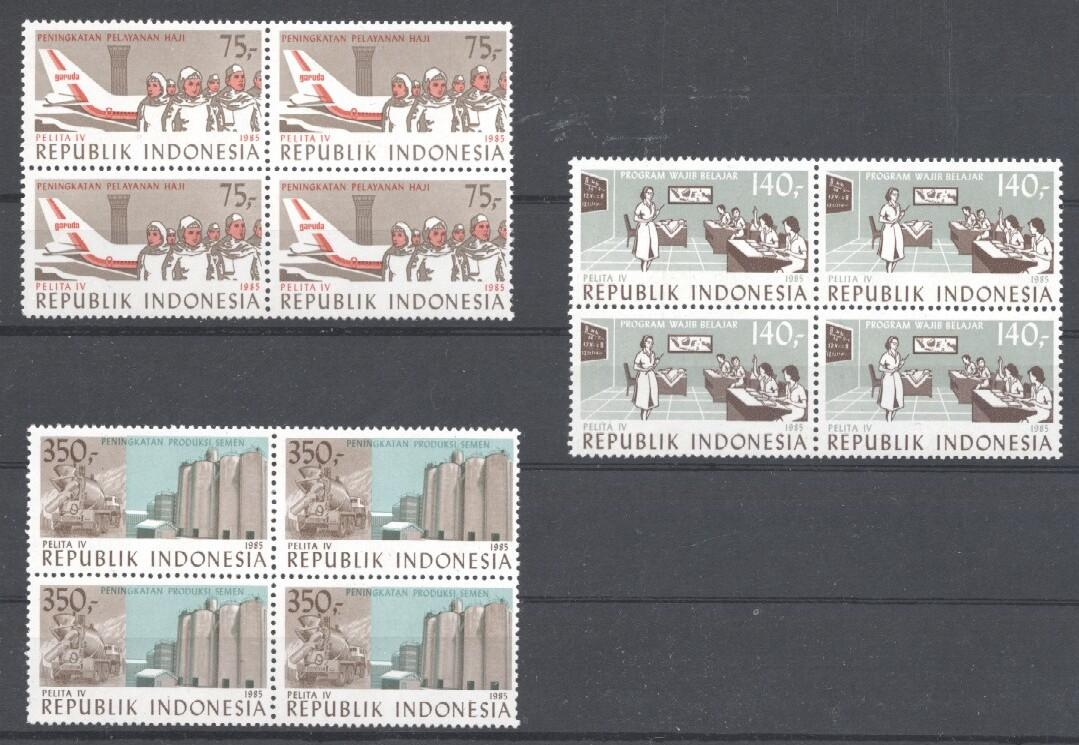 Stamps with Buildings, Aircraft from Indonesia (image for product #033738)