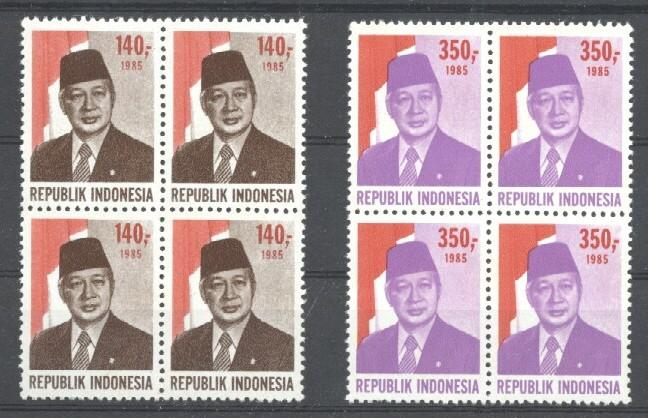 Stamps with President from Indonesia (image for product #033739)