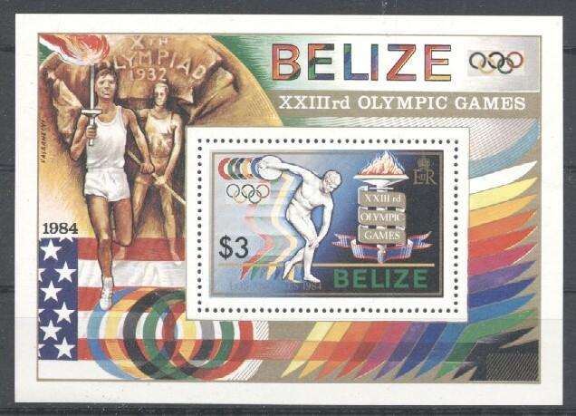 Stamps with Olympic Games, Antiquity from Belize (image for product #033743)