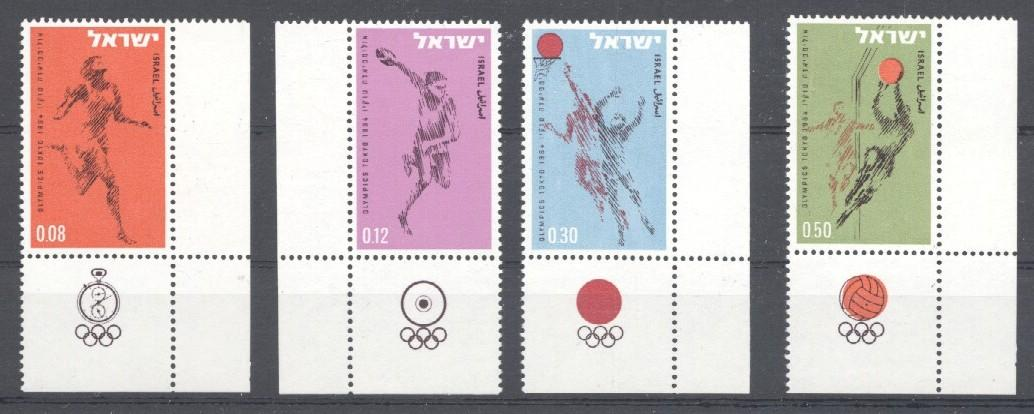 Stamps with Soccer, Basketball from Israel (image for product #033754)