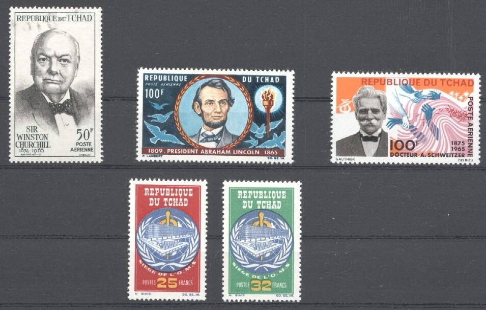 Stamps with Churchill, Lincoln (Abraham), WHO, Schweitzer (Albert) from Chad (image for product #033782)