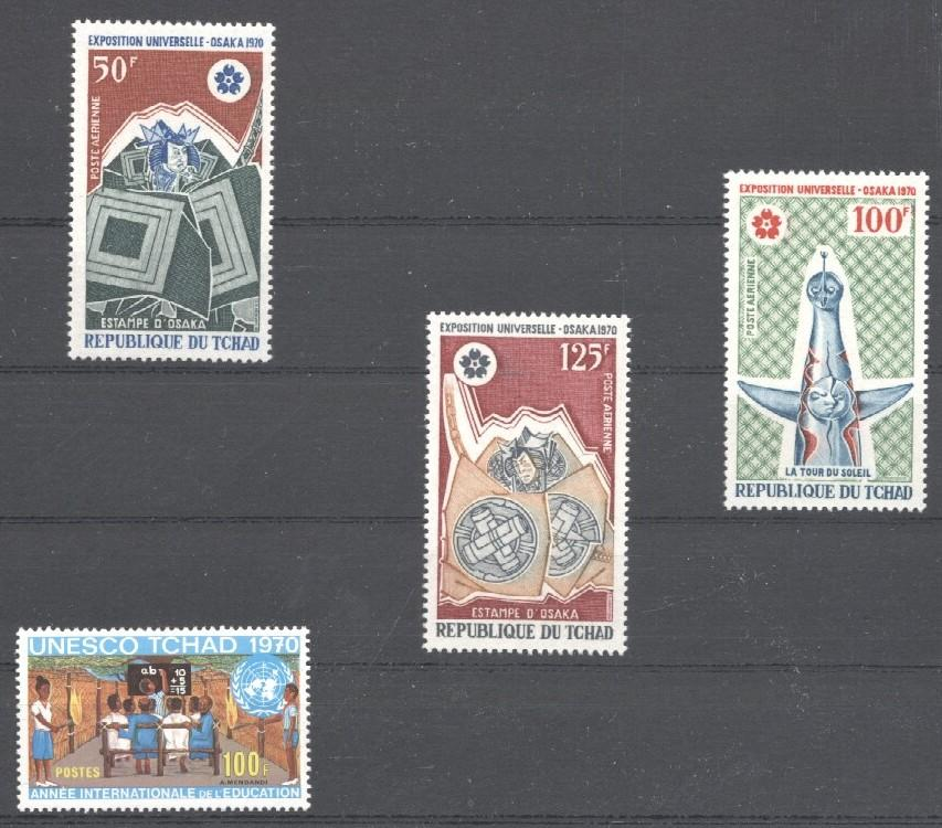 Stamps with EXPO from Chad (image for product #033803)