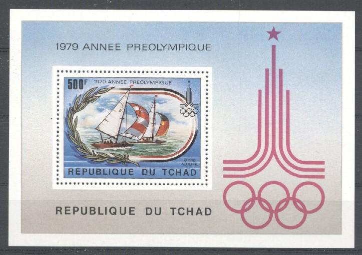 Stamps with Olympic Games, Sailing from Chad (image for product #033811)