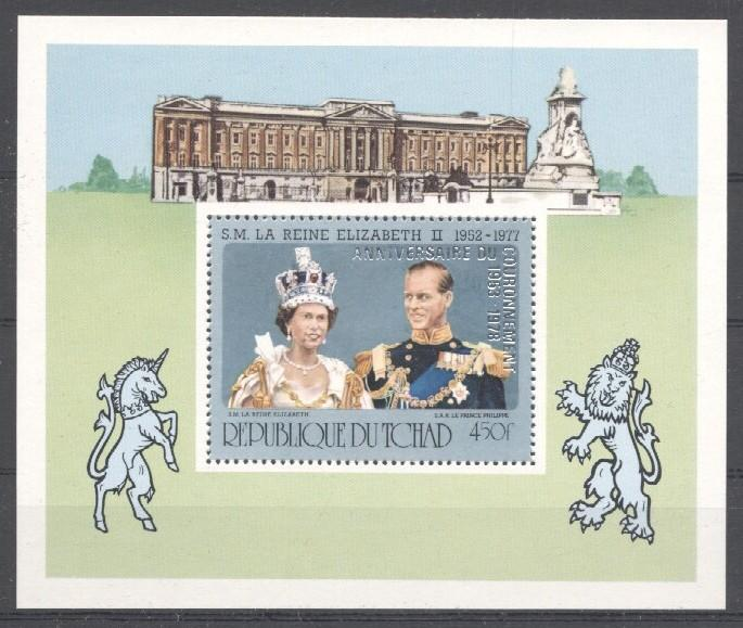 Stamps with Royalty from Chad (image for product #033819)