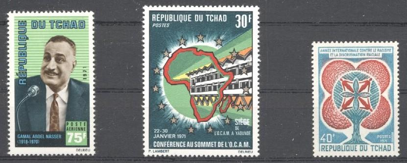 Stamps with Equality, Nasser from Chad (image for product #033825)