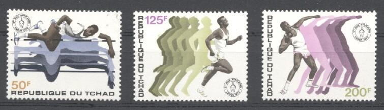 Stamps with High Jump from Chad (image for product #033853)