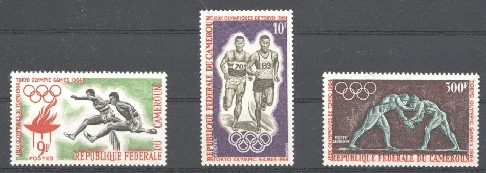 Stamps with Hurdles, Wrestling, Olympic Games from Chad (image for product #033857)