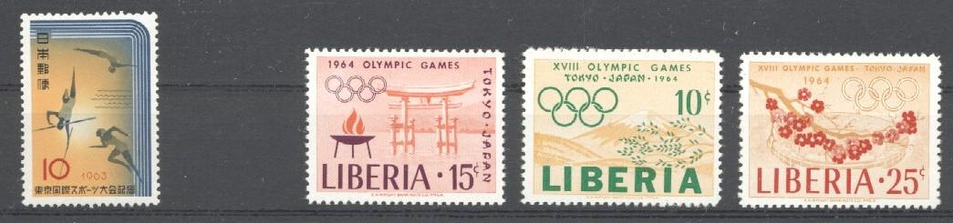 Stamps with Olympic Games from Liberia (image for product #033859)