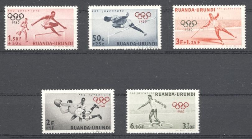 Stamps with Soccer, Olympic Games, Athletics, Hurdles, High Jump, Javelin from Rwanda (image for product #033862)